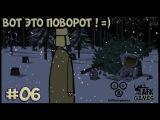 PUZZLE AGENT 2 - #6 Вот это поворот ! RUS