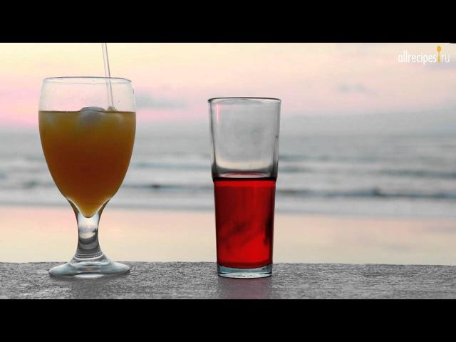 Алкогольный коктейль Текила Санрайз видео рецепт