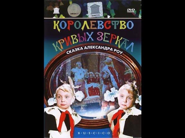 Советская сказочная классика