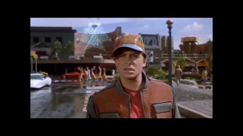 Назад в Будущее 2 Back to the Future 2 21 октября 2015 год
