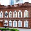 Центр немецкого языка Екатеринбург, Партнёр Гёте