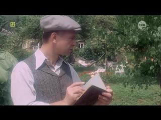 Ва-банк 2. (1985. Польша. Советский дубляж).