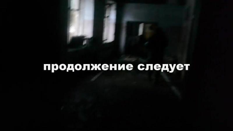 В/Ч РВСН Пейнтбол.