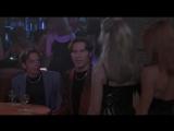 Танцевальная сцена - Ночь в Роксбери (A Night at the Roxbury 1998) (online-video-cutter.com)