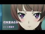 Active Raid -Kidou Kyoushuushitsu Dai- Hakkei/Активный Рейд: Мобильная штурмовая дивизия, блок 8
