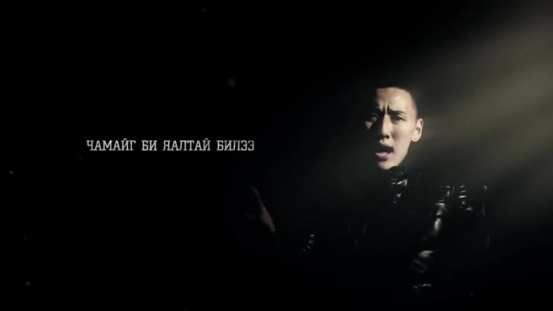 Seryoja - Chi Neg Tiim (Video)