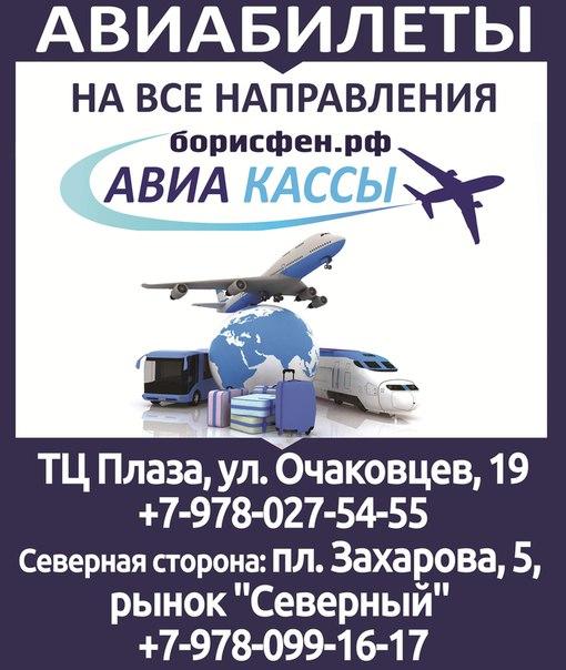 Авиабилеты москва майорка прямой рейс аэрофлот