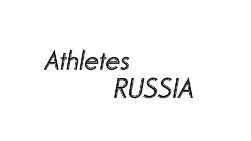 Athletes Russia: Grand athletes in Lytkarino