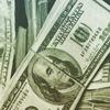 Инвестиции Заработок Финансы Бизнес Деньги