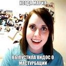 Мария Иванова фото #17