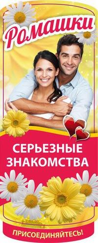 gruppovushka-neozhidanniy-syurpriz-dlya