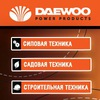 Daewoo Power Products Russia