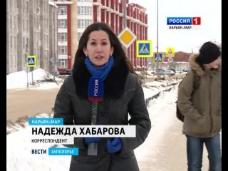 """""""Россия-1 Нарьян-Мар"""" Будьте осторожны, кругом мошенники. Специальный репортаж"""