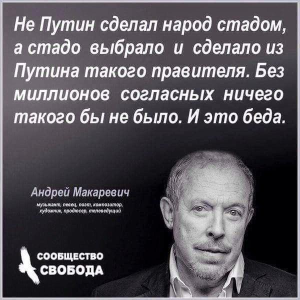 ЕС должен расширять давление на Россию, - глава МИД Литвы Линкявичюс - Цензор.НЕТ 7862