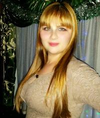 Аленка Ангел