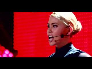 Das Sound Machine – Light 'Em up (Идеальный голос 2)