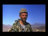 Петряев Валерий  (Ярославль) - Афганская баня (муз. В. Петряева,  сл. М. Захаровой)