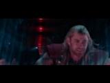 Тор 2 Царство тьмы/Thor: The Dark World (2013) Фрагмент №5