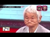 Победа японского дедушки в конкурсе на самую смешную гримасу