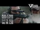 Medal of Honor Warfighter - Steyr AUG HK G36