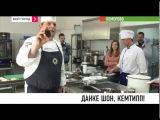 В КемТИППе прошел мастер класс повара из Германии