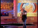 Максим Леонидов - Дворик