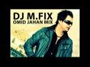 DJ M.FIX - Omid Jahan Mix (Bandari Music) میکس شاد بندری