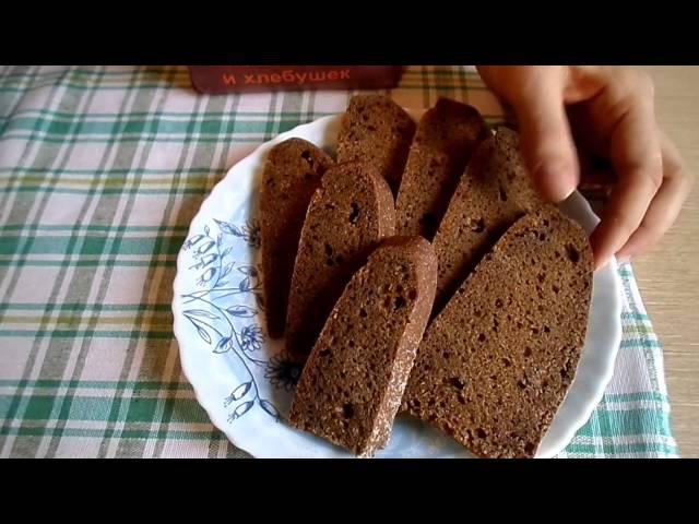Ржаная закваска для хлеба! Без ДРОЖЖЕЙ!!