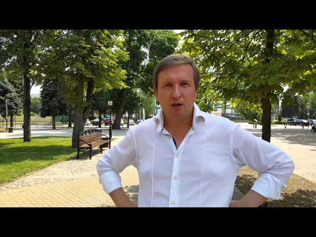 Письмо Путину о лжегенералах . Часть вторая