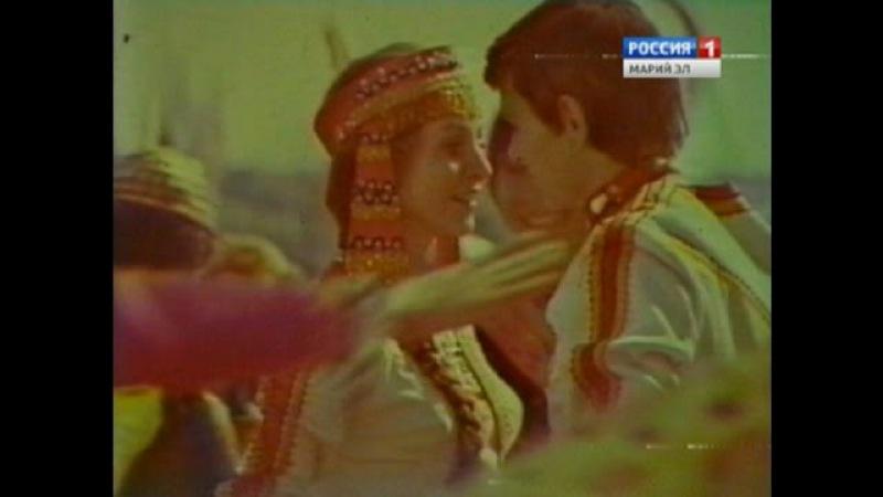 Фильм «Марийский край» (1974 год)