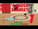 What's under your blanket 1 | Парня спалили за дрочкой