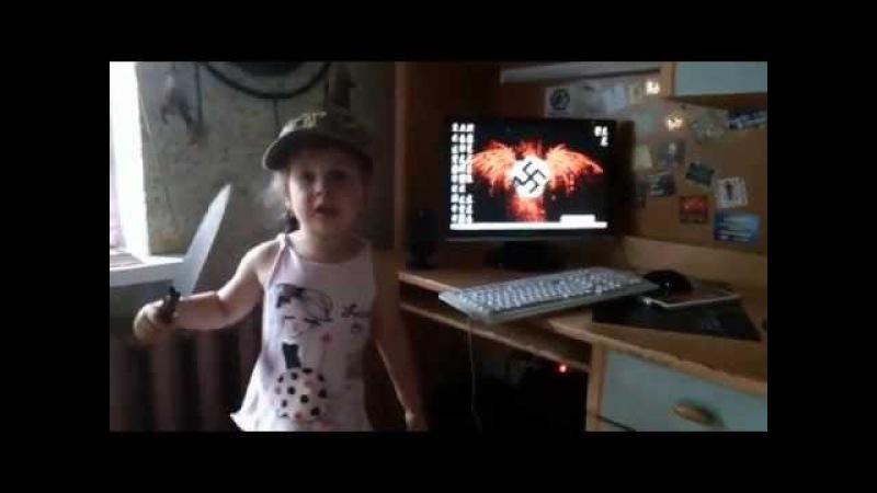 Украинского ребёнка учат зиговать