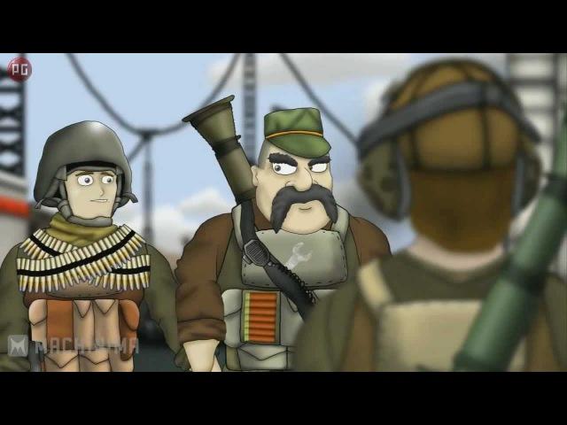 Друзья по Battlefield - Администратор