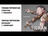 07 TIGRAN PETROSYAN - SEQUENCE ТИГРАН ПЕТРОСЯН - СЕКВЕНЦИЯ