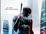 «РобоКоп» 2014 / Первый дублированный трейлер фильма / Смотреть онлайн