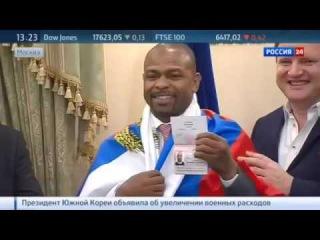 Рой Джонс получил Российский паспорт и первый бой проведёт уже как гражданин России 27/10/2015