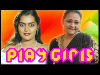 Play Girls   Tamil Bold Full Movie   Silk Smitha,Shakeela   