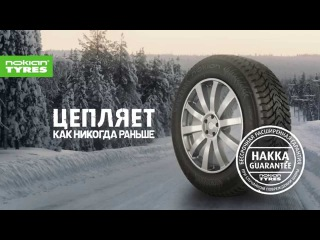 Nokian Tyres Aramid saves lives (RUS)