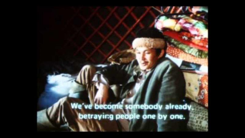 Сүржекей - Ангел смерти (1991)