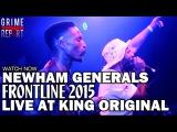 D Double E, Footsie, Monkstar (Newham Generals) Frontline 2015 - Live @ King Original