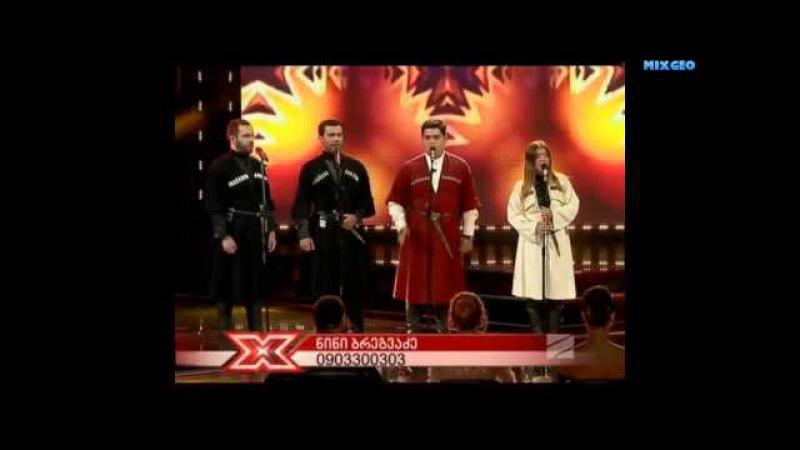 Nini Bregvadze | ნინი ბრეგვაძე | Naxevarfinali | X Factor Georgia