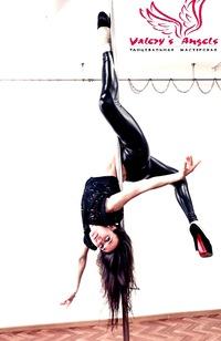 Euphoria Pole Art - студия танца на пилоне