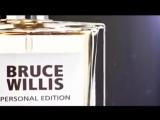 Парфюм от Брюса Уиллиса Персонал эдишн - Bruce Willis