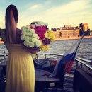 Арина Гонцова фото #20