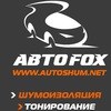 Шумоиозоляция по низким ценам Санкт-Петербург