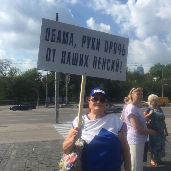 Жители Подмосковья обратились к Обаме с просьбой провести им газ - Цензор.НЕТ 7783