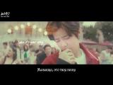 [WAO рус.саб] LuHan - Your Song [ПЕРЕЗАЛИТО]