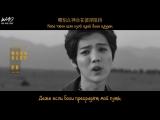 [WAO рус.саб] Luhan - Medals 2.0 (Music ver.) (ханьцзы+кириллизация)