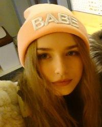 Алёна Чумаченко