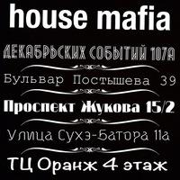 housemafia38